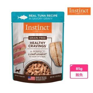 【Instinct 原點】鮪魚鮮食貓餐包85g(鮮食包 鮮肉塊 餐包 適口性佳)