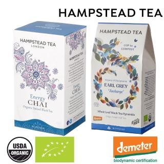 【HAMPSTEAD TEA】德米特認證 印度香料-伯爵茶組(HA-CHBK-EGPY-)