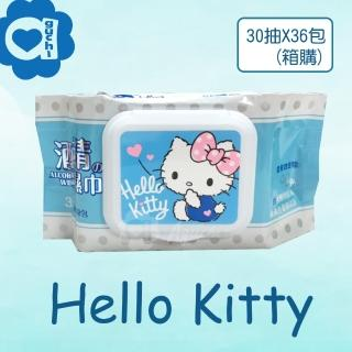 【SANRIO 三麗鷗】Hello Kitty 酒精加蓋濕紙巾/柔濕巾 30抽 X 36包(箱購)