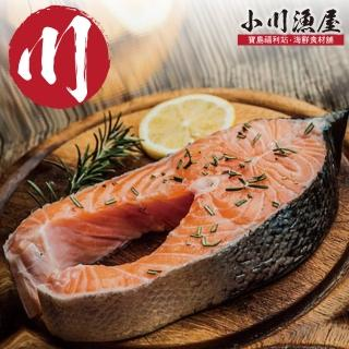 【小川漁屋】巨大厚切鮭魚5片(450g/片+-10%包冰10%)