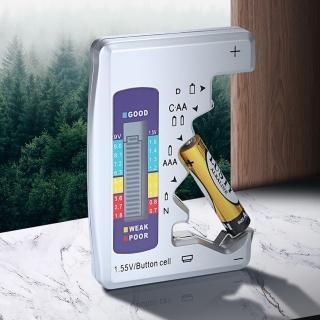 【吉米生活】居家電池量測 各式乾電池 電池容量測試器 電量測試 電池容量偵測器(電量檢測器)