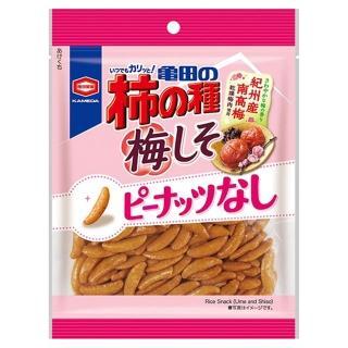 【龜田】梅子紫蘇柿種米果(日本暢銷柿種米果)