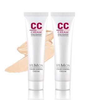 【STEMCIN】極緻透亮完美修護CC霜(買1送1)