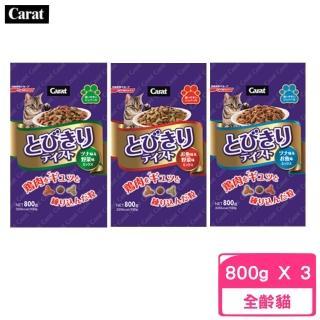 【NISSIN 日清】海陸系列貓飼料 800g(3包組)