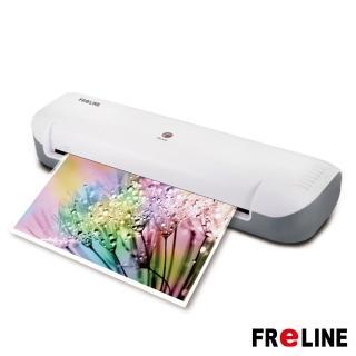 【FReLINE】A4護貝機 FM-660