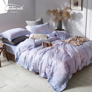 【Jumendi】吸濕排汗天絲四件式被套床包組 夏戀微香(雙人)
