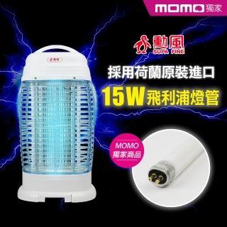 【全新2020】勳風15W電擊式捕蚊燈(HF-D8815)/搭載飛利浦Philips燈管
