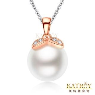 【KATROY】925純銀 3A南洋深海貝珍珠 10.0 mm 時尚輕珠寶項鍊 單個價格 PG9062(三色任選)
