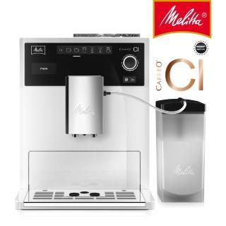 【Melitta】CI義式拿鐵咖啡機(贈Vitantonio 小V櫻花粉鬆餅機)