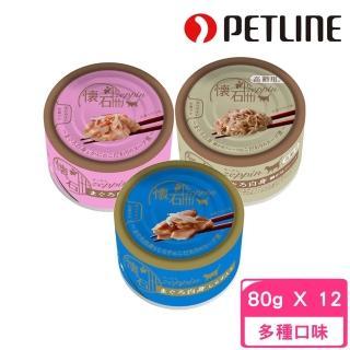 【NISSIN 日清】Carat 新極品貓罐 80g(12罐組)