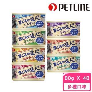 【NISSIN 日清】新達人果凍貓罐 80g(48罐組)