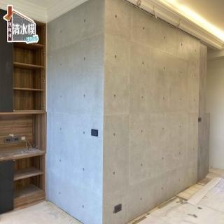 【陳師傅清水模.文化石】電視牆清水模專案(電視牆或沙發牆)