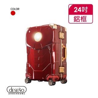 【Deseno】漫威年度限量復仇者24鋁框行李箱鋼鐵人盔甲箱II(印度紅)