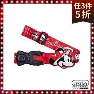 【Deseno】Diseny 迪士尼 環球之旅米奇秤重行李箱束帶(2色任選)
