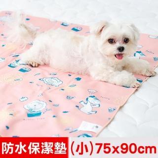【奶油獅】台灣製造-森林野餐ADVANTA超防水止滑保潔墊/尿布墊/寵物墊(75x90cm-粉紅)