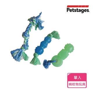【Petstages】歐卡迷你健齒3合1組(適合小型犬)