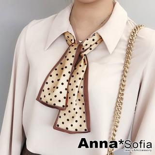 【AnnaSofia】點點框邊 窄版緞面仿絲領巾絲巾圍巾(米黃咖系)