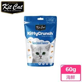 【Kitcat】Kit Cat 卡茲餅(貓零食 貓餅乾 化毛 潔牙 適口性佳)