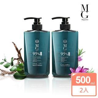 【MG】買一送一95%天然植萃歐盟香水洗髮精任選(控油止癢抗屑)(500ml*2)