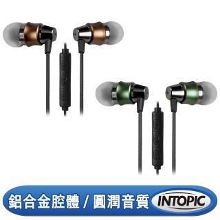 【INTOPIC】入耳式鋁合金耳機麥克風(JAZZ-I112)