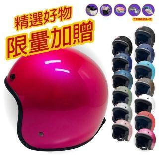 【T-MAO】素色 多色可選 男女通用 復古帽 騎士帽(安全帽│機車│鏡片│內襯│鏡片│3/4罩│GOGORO E1)