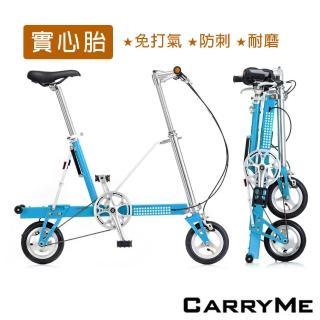 【CarryMe】SD 8吋實心胎單速鋁合金折疊車-水藍