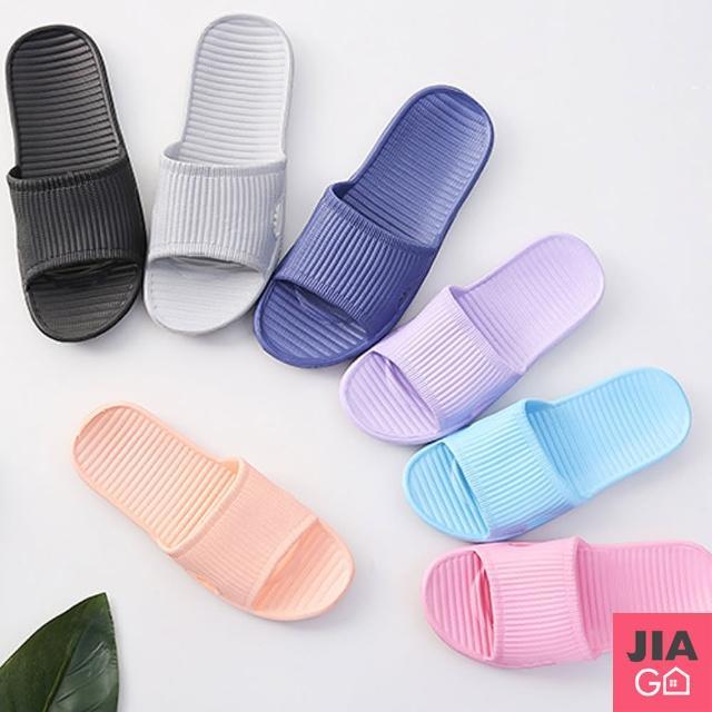【JIAGO】日式居家室內拖鞋-女款/