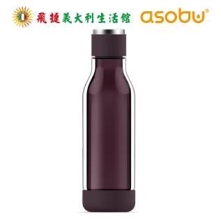【Asobu】玻璃水瓶(保溫杯500ml)