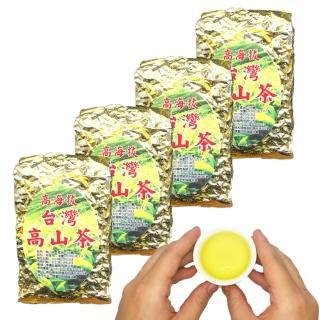 【惠鑽銓】正港台灣高山茶葉精選5斤20件超值組(特選出的極品高山好茶)