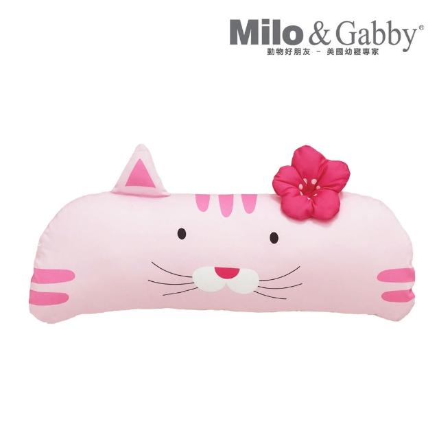 【Milo&Gabby】超細纖維防蹣抗菌可水洗長型兒童午睡枕抱枕(多款可選)
