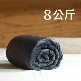 【Gutnap】擁抱毯+毯套組合(8公斤)