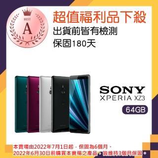 【SONY 索尼】福利品 Xperia XZ3 6吋智慧機(6G/64G)