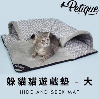 【Petique 百嬌客】躲貓貓遊戲墊-大-灰(貓睡墊 貓隧道 遊戲墊)