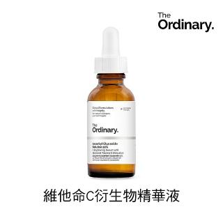 【The Ordinary】12%維他命C衍生物精華液(亮白 緊緻 深層修復)