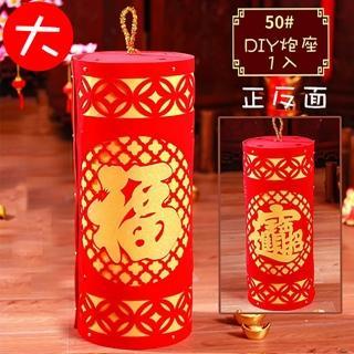 【BLS】春節 DIY立體仿真植絨鞭炮座_大(21x51cm/貼金/過年/地上/擺飾)