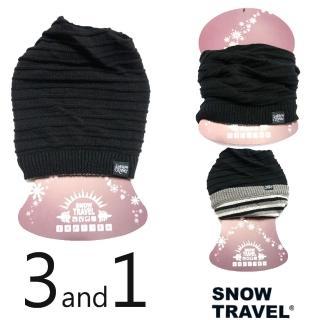 【SNOWTRAVEL】AR-66超保暖雙面圍脖三用帽(滑雪/登山/海釣/賞雪)