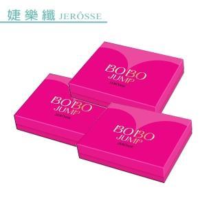 【婕樂纖】BOBO JUMP 波波醬專利雙層錠三盒入(時尚女人窩推薦 JEROSSE)