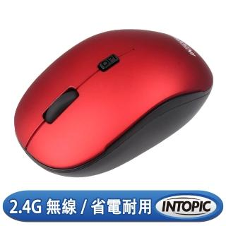 【INTOPIC】2.4GHz飛碟無線光學滑鼠(MSW-763)