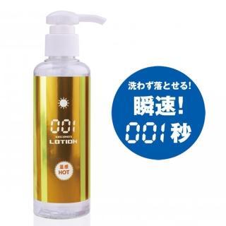 【日本SSI JAPAN】免洗瞬速001秒溫感HOT潤滑液(180ml)