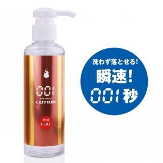 【日本SSI JAPAN】免洗瞬速001秒熱感HEAT潤滑液(180ml)