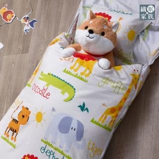 【天韻彩織】逛動物園-純棉冬夏兩用兒童睡袋