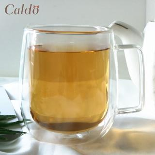 【Caldo 卡朵生活】慢活雙層隔熱有柄玻璃杯(400ml)