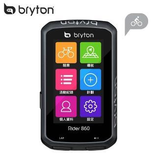 【BRYTON】Bryton Rider 860T GPS自行車智慧訓練記錄器