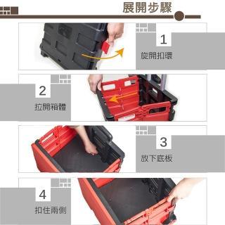 【OMyCar】2入組 升級版 摺疊魔方收納車 附上蓋(鋁製拉桿 購物車 PU耐磨滾輪 耐重35公斤)
