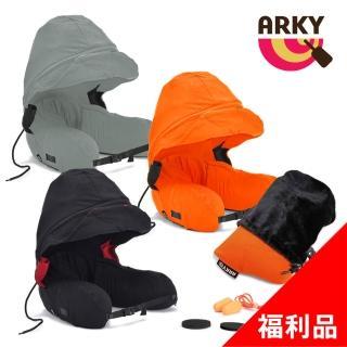 【ARKY】Somnus Travel Pillow 咕咕旅行枕-快速充氣版+專用收納袋(福利品)