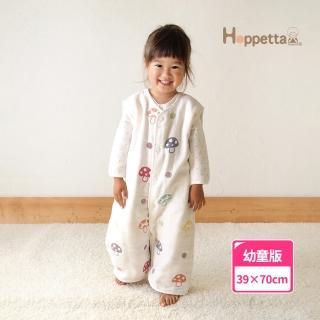 【Hoppetta】蘑菇六層紗成長型睡褲