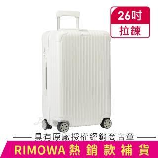 【Rimowa】Essential Check-In M 26吋行李箱 亮白色(832.63.66.4)