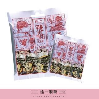 【PRESIDENT CANDY 統一製】飛壘口香糖五條綜合組25gx5入(可樂*2/草莓*1/葡萄*2)