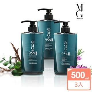 【MG】95%天然植萃歐盟香水洗髮精三件組任選(控油止癢抗屑)(500ml*3)