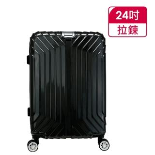 【RAIN DEER】異次元PLUS24吋PC+ABS行李箱(顏色任選)